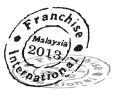 第20回フランチャイズ・インターナショナル・マレーシア2013