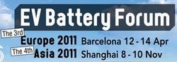第4回EV電池フォーラムAsia 2011